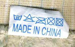 The Secret Chinese Language