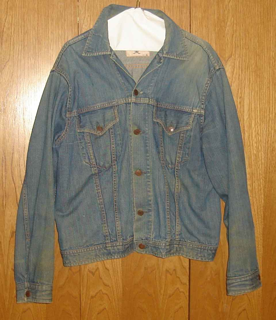 My grandfather's jacket front view